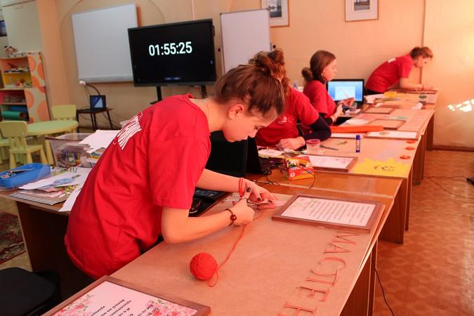 В Кинешме прошел региональный чемпионат «Молодые профессионалы» (WorldSkills Russia) фото 7