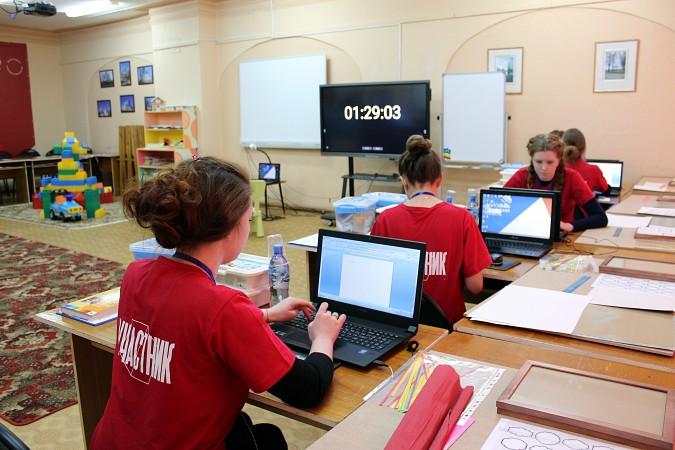В Кинешме прошел региональный чемпионат «Молодые профессионалы» (WorldSkills Russia) фото 3