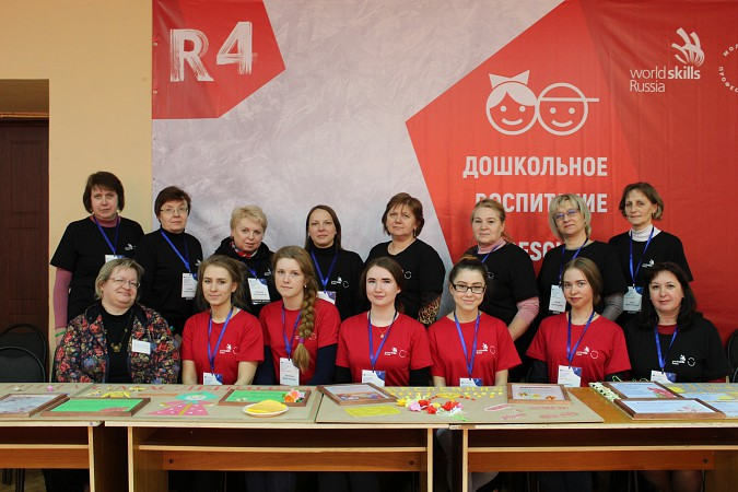 В Кинешме прошел региональный чемпионат «Молодые профессионалы» (WorldSkills Russia) фото 20