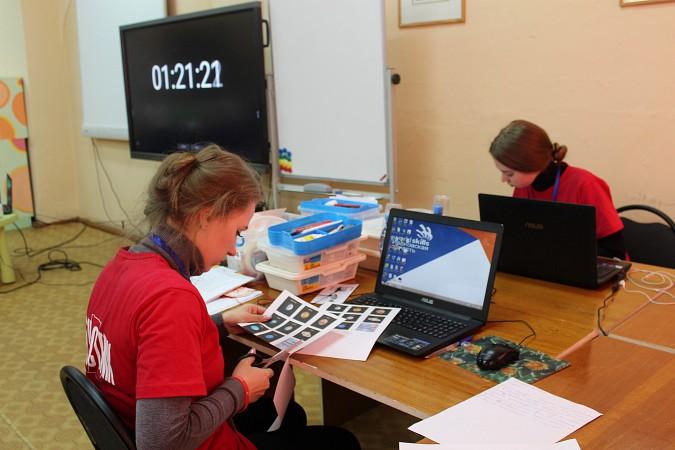 В Кинешме прошел региональный чемпионат «Молодые профессионалы» (WorldSkills Russia) фото 14