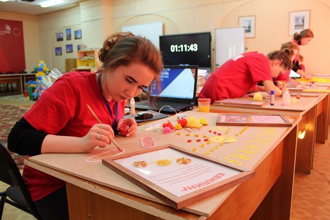 В Кинешме прошел региональный чемпионат «Молодые профессионалы» (WorldSkills Russia) фото 9