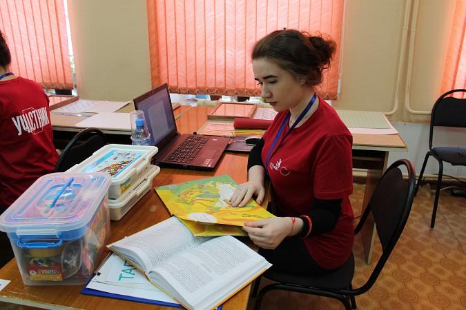 В Кинешме прошел региональный чемпионат «Молодые профессионалы» (WorldSkills Russia) фото 4