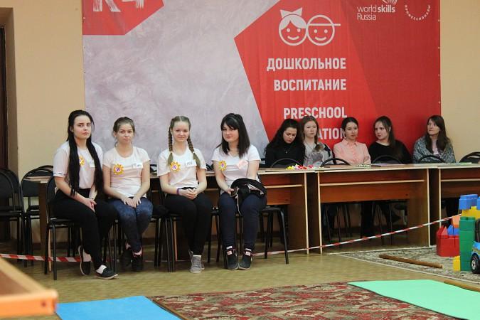 В Кинешме прошел региональный чемпионат «Молодые профессионалы» (WorldSkills Russia) фото 17
