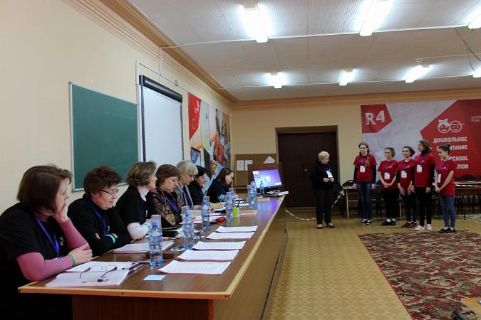 В Кинешме прошел региональный чемпионат «Молодые профессионалы» (WorldSkills Russia) фото 2