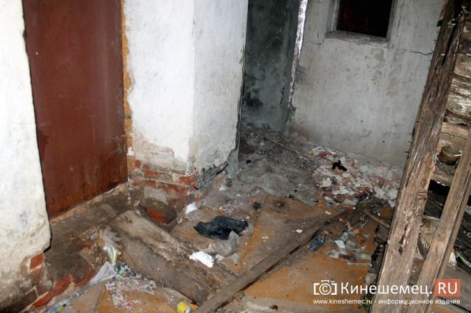 На улице Карла Маркса в центре Кинешмы на глазах разрушается жилой дом фото 22