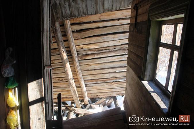 На улице Карла Маркса в центре Кинешмы на глазах разрушается жилой дом фото 17