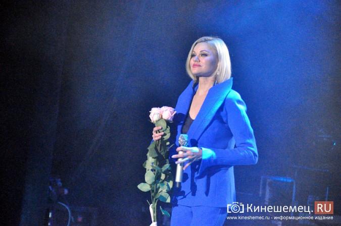 Концертом в Кинешме Ирина Круг начала тур по городам Верхней Волги фото 19