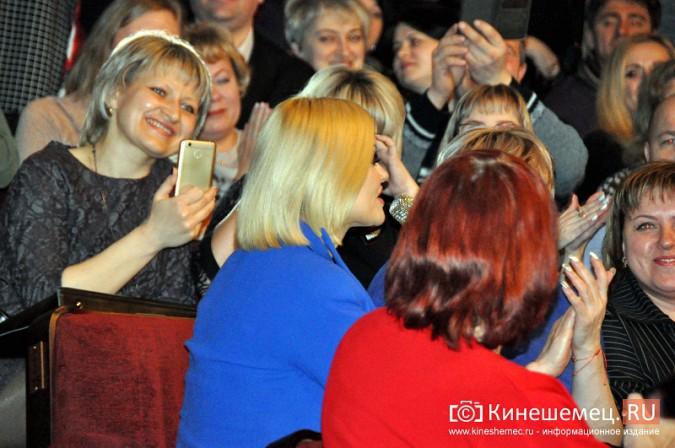 Концертом в Кинешме Ирина Круг начала тур по городам Верхней Волги фото 15