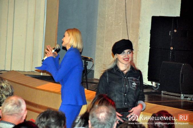 Концертом в Кинешме Ирина Круг начала тур по городам Верхней Волги фото 17