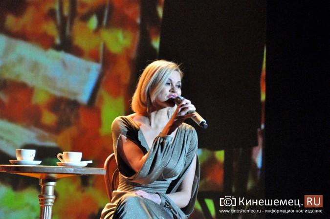 Концертом в Кинешме Ирина Круг начала тур по городам Верхней Волги фото 4