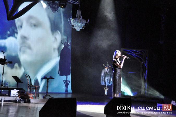 Концертом в Кинешме Ирина Круг начала тур по городам Верхней Волги фото 5