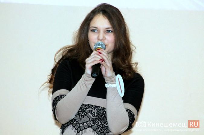 Дарья Груздева победила в кинешемском конкурсе «Мисс Поколение Z» фото 23