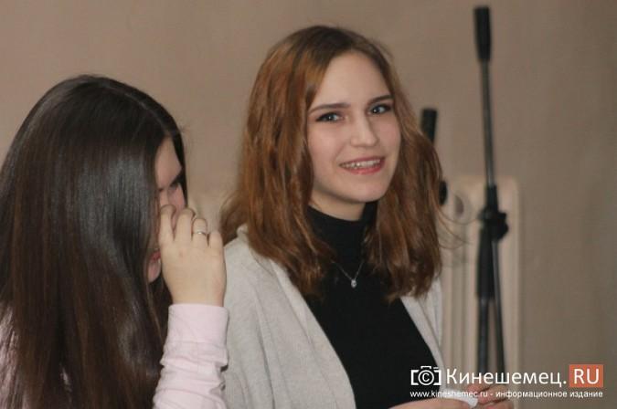 Дарья Груздева победила в кинешемском конкурсе «Мисс Поколение Z» фото 3