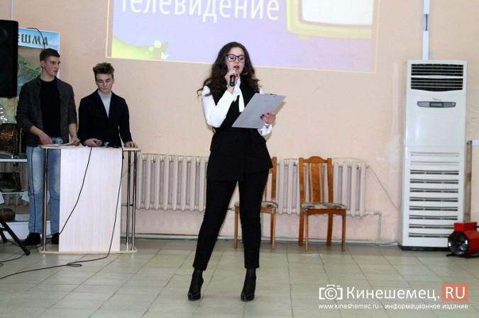 Дарья Груздева победила в кинешемском конкурсе «Мисс Поколение Z» фото 20