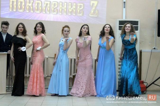 Дарья Груздева победила в кинешемском конкурсе «Мисс Поколение Z» фото 33