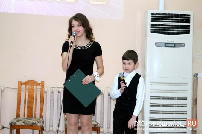 Дарья Груздева победила в кинешемском конкурсе «Мисс Поколение Z» фото 24