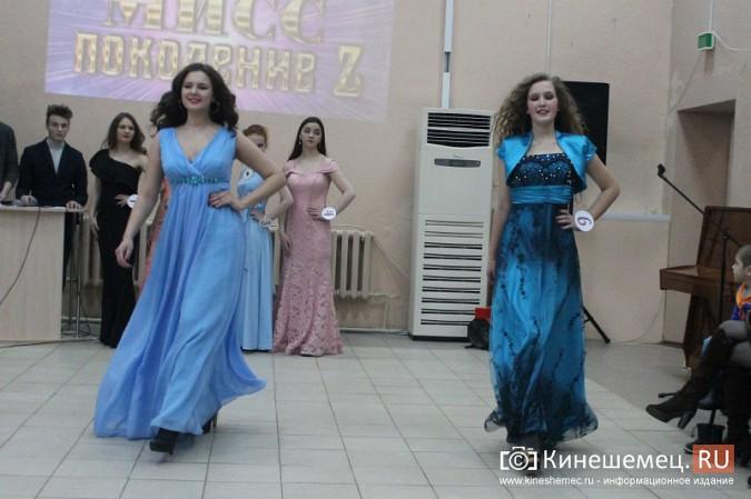 Дарья Груздева победила в кинешемском конкурсе «Мисс Поколение Z» фото 42