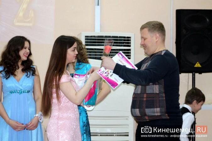 Дарья Груздева победила в кинешемском конкурсе «Мисс Поколение Z» фото 46