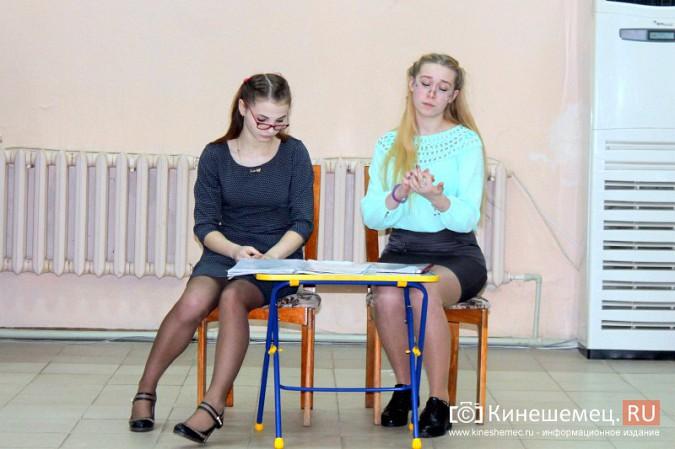 Дарья Груздева победила в кинешемском конкурсе «Мисс Поколение Z» фото 21