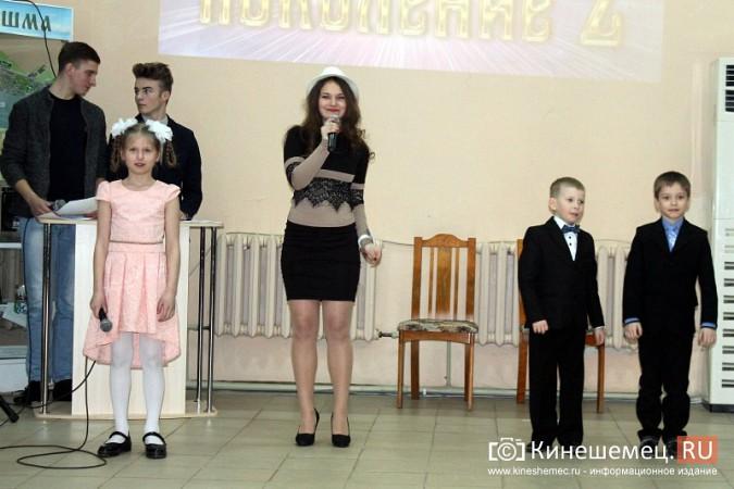 Дарья Груздева победила в кинешемском конкурсе «Мисс Поколение Z» фото 16