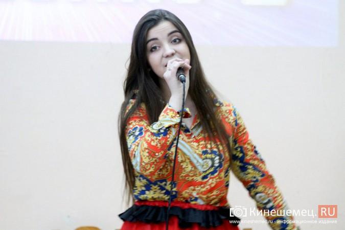 Дарья Груздева победила в кинешемском конкурсе «Мисс Поколение Z» фото 26