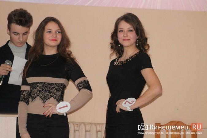 Дарья Груздева победила в кинешемском конкурсе «Мисс Поколение Z» фото 6