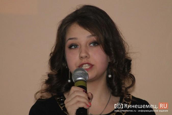 Дарья Груздева победила в кинешемском конкурсе «Мисс Поколение Z» фото 9