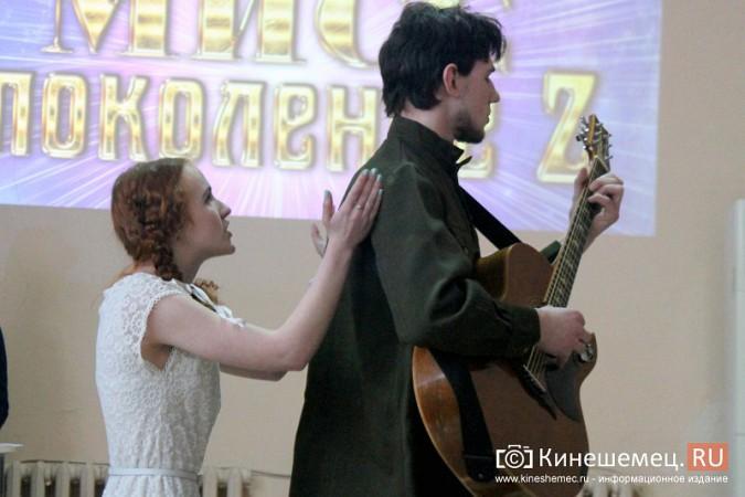 Дарья Груздева победила в кинешемском конкурсе «Мисс Поколение Z» фото 25