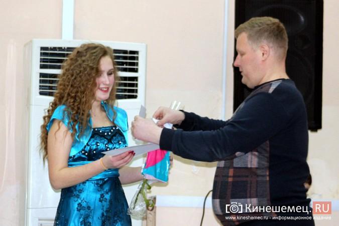 Дарья Груздева победила в кинешемском конкурсе «Мисс Поколение Z» фото 51