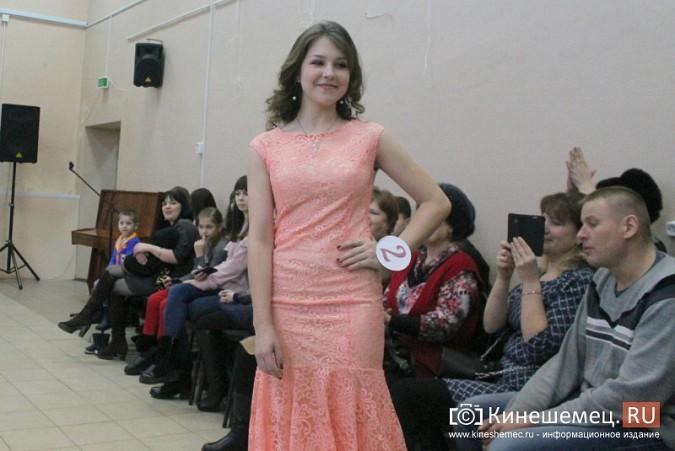 Дарья Груздева победила в кинешемском конкурсе «Мисс Поколение Z» фото 41