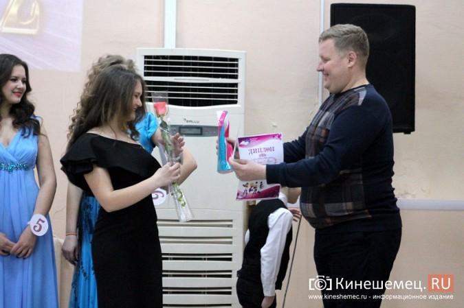 Дарья Груздева победила в кинешемском конкурсе «Мисс Поколение Z» фото 49