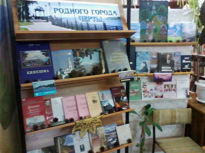 «Родного города черты» рассмотрят кинешемцы в библиотеке фото 2