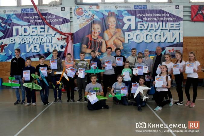 В Кинешме прошли соревнования по запуску авиамоделей памяти летчика Алексея Сорнева фото 27