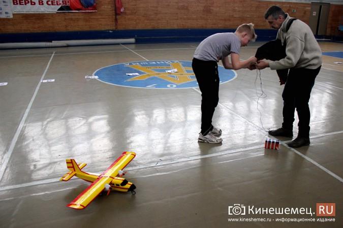 В Кинешме прошли соревнования по запуску авиамоделей памяти летчика Алексея Сорнева фото 20