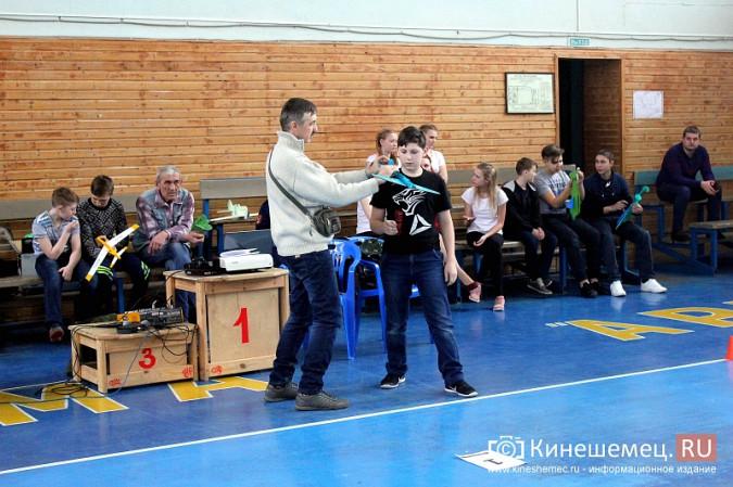 В Кинешме прошли соревнования по запуску авиамоделей памяти летчика Алексея Сорнева фото 16
