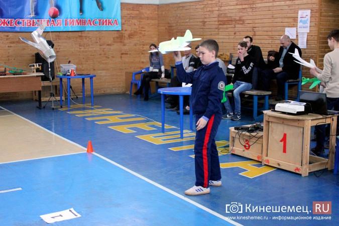 В Кинешме прошли соревнования по запуску авиамоделей памяти летчика Алексея Сорнева фото 3