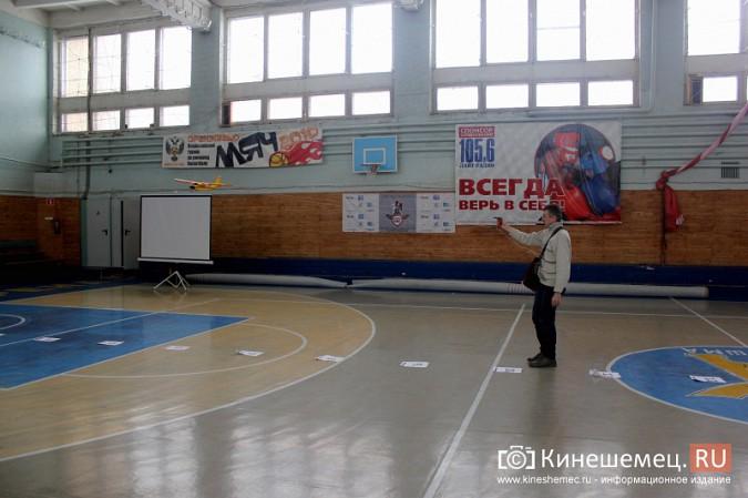 В Кинешме прошли соревнования по запуску авиамоделей памяти летчика Алексея Сорнева фото 22