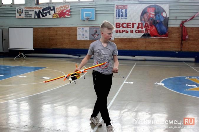 В Кинешме прошли соревнования по запуску авиамоделей памяти летчика Алексея Сорнева фото 21