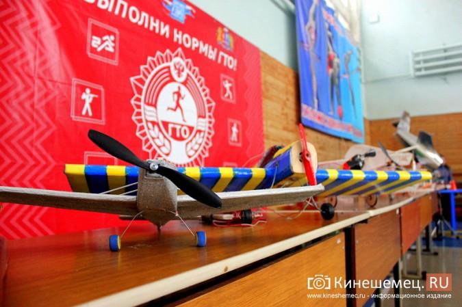 В Кинешме прошли соревнования по запуску авиамоделей памяти летчика Алексея Сорнева фото 34