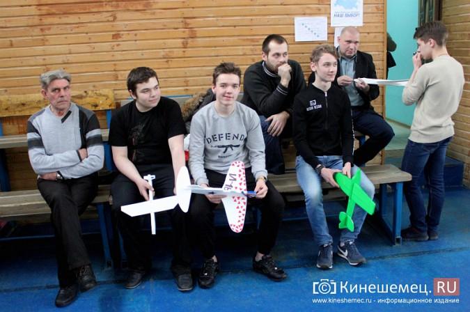 В Кинешме прошли соревнования по запуску авиамоделей памяти летчика Алексея Сорнева фото 5
