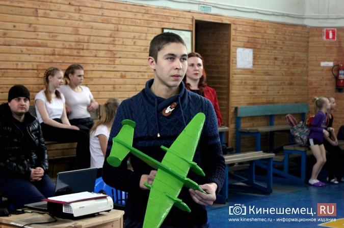 В Кинешме прошли соревнования по запуску авиамоделей памяти летчика Алексея Сорнева фото 13