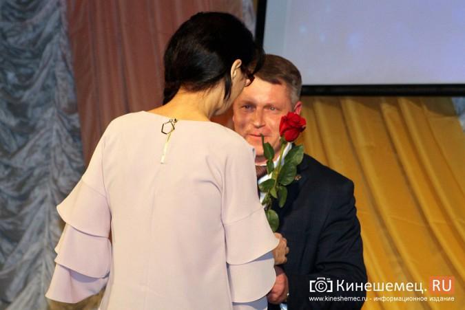 В Кинешме чествовали прекрасных женщин фото 52