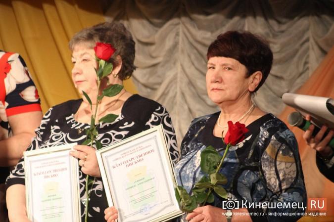 В Кинешме чествовали прекрасных женщин фото 32