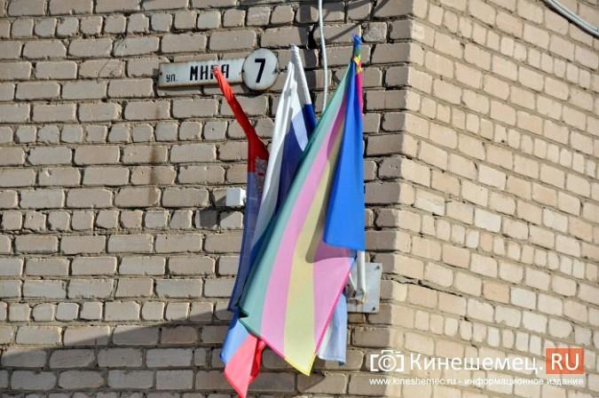 На митинге в Заволжске призвали отправить в отставку главу Дениса Петрова фото 20