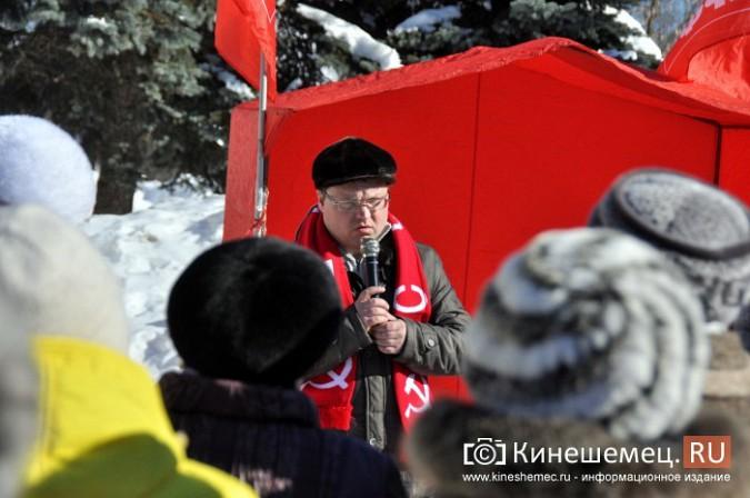 На митинге в Заволжске призвали отправить в отставку главу Дениса Петрова фото 2