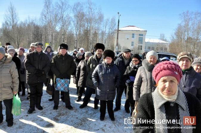 На митинге в Заволжске призвали отправить в отставку главу Дениса Петрова фото 8