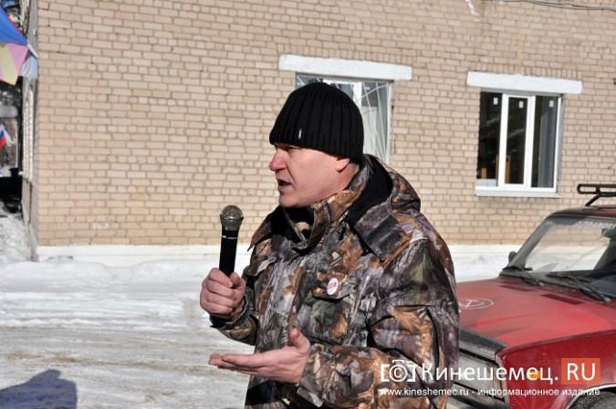 На митинге в Заволжске призвали отправить в отставку главу Дениса Петрова фото 17