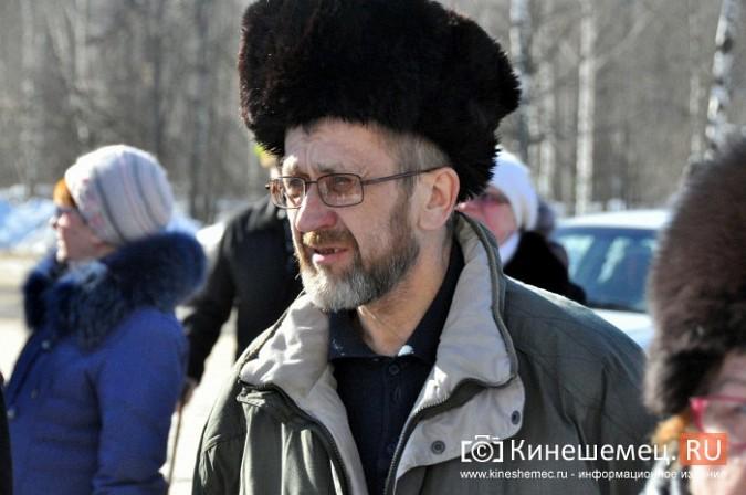 На митинге в Заволжске призвали отправить в отставку главу Дениса Петрова фото 11