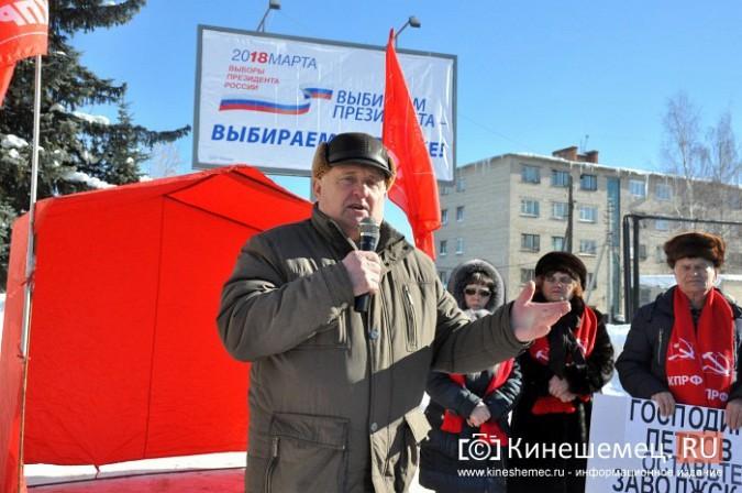 На митинге в Заволжске призвали отправить в отставку главу Дениса Петрова фото 6