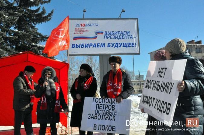 На митинге в Заволжске призвали отправить в отставку главу Дениса Петрова фото 3